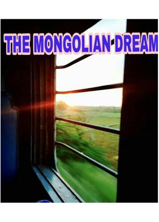 Thriller!,Journey To Mongolia