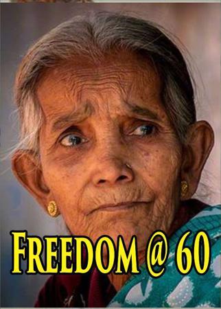 Freedom @ 60