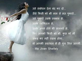 कविता: संबोधन