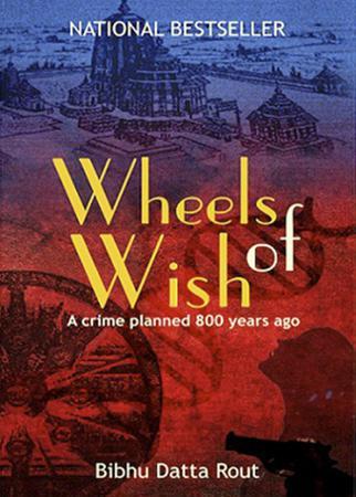 Wheels Of Wish