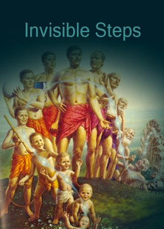 Invisible Steps