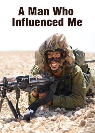 A Man Who Influenced Me