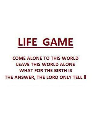 Life Game