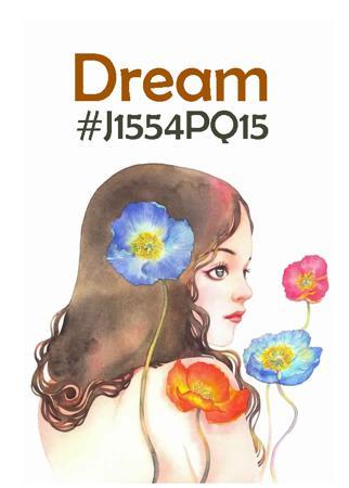 Dream #J1554PQ15