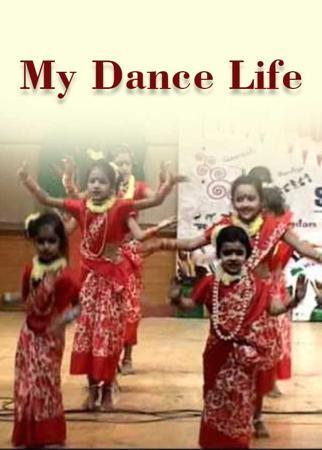 My Dance Life....