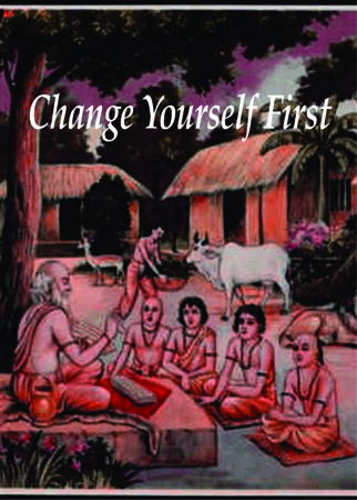 Change Yourself First