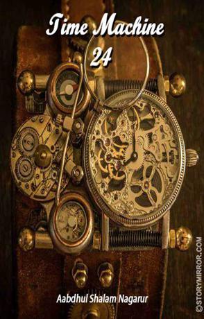 Time Machine 24