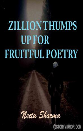 Zillion Thumps Up For Fruitful Poetry