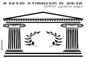 A Greek Gymnasium In Judea, 2000 Years Ago.