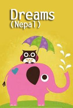 Dreams (Nepal)
